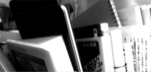 スクリーンショット 2013-01-19 16.46.01