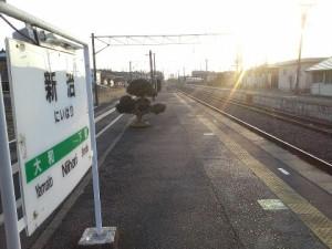 JR新治駅
