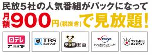 スクリーンショット 2014-01-20 15.43.39
