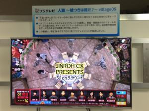 スクリーンショット 2014-05-28 17.48.25