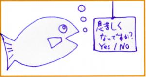 スクリーンショット 2014-07-06 1.26.47
