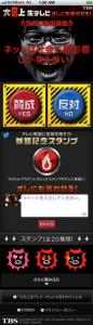 スクリーンショット 2014-09-22 11.46.55