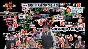スクリーンショット 2014-09-22 11.54.36