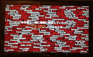スクリーンショット 2014-09-22 11.55.33