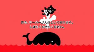 スクリーンショット 2014-09-22 11.54.01