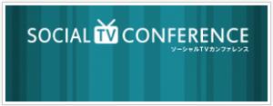 スクリーンショット 2014-10-14 13.15.11